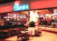 Chick-fil-A Circle Centre